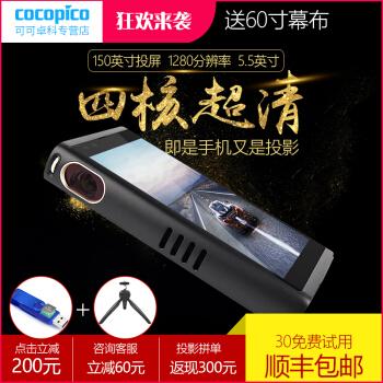 投影手机P29,触屏又投影 图13