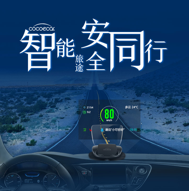 Heads up, eyes on the road —— 抬头,目视前方道路